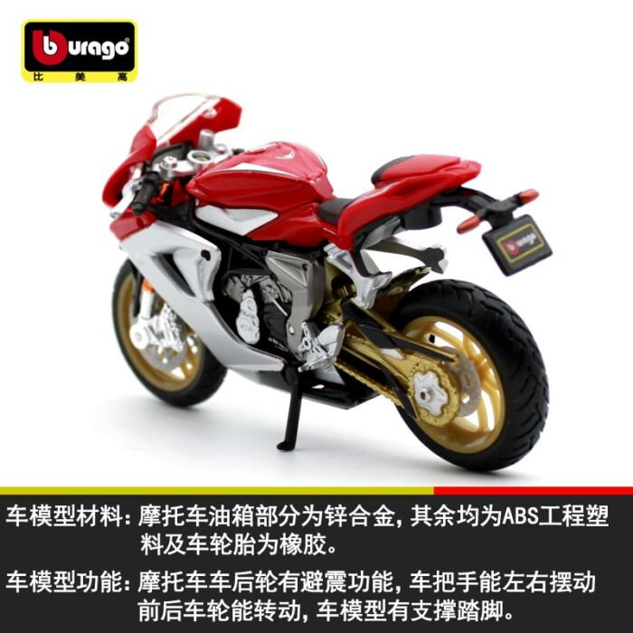 Bburago 1:18 BMW R nineT Urban GS original authorized simulation alloy motorcycle model toy car gift collection 3
